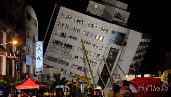 2018年2月6日花蓮震災,商校街雲門翠堤大樓倒榻。