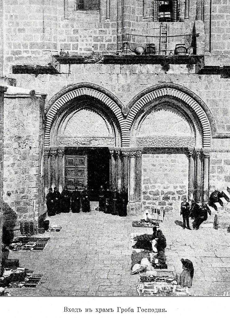 Изображение 15: Вход в храм Гроба Господня.