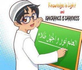 12 Gambar Kartun Muslim Ikhwan Cowok Pria Laki Inilah Gamb Flickr
