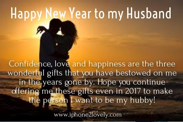 happy new year 2018 quotes new year greetings for husband 2017 happynewyear