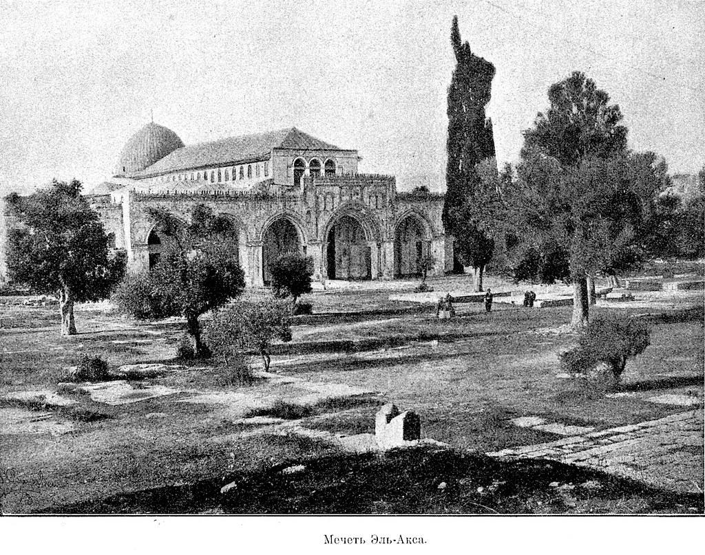 Изображение 22: Мечеть Эль-Акса.