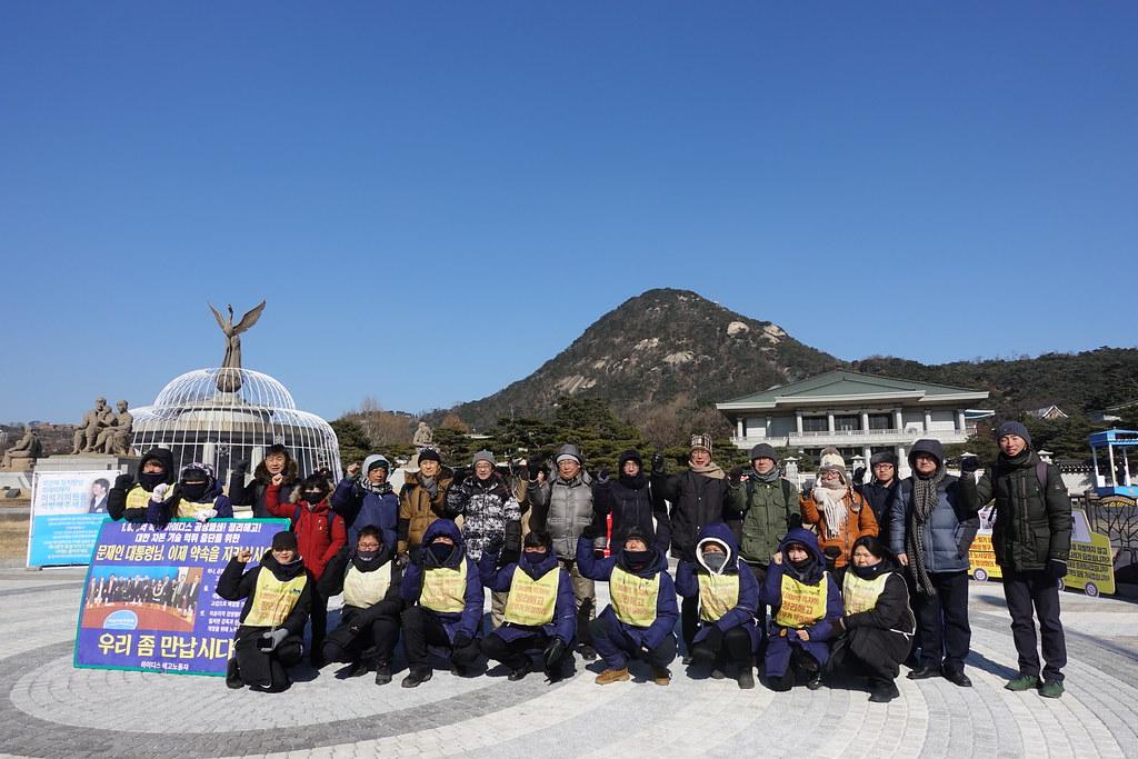 Hydis工人及聲援團體來到青瓦台前表達訴求。(攝影:張智琦)