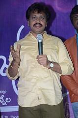 Itlu Anjali Movie press Meet Stills