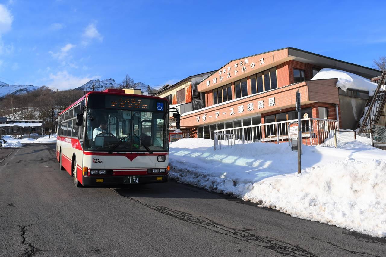 大丸温泉~那須塩原駅の路線バス