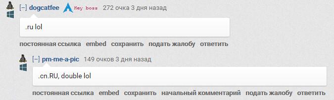 Российские пользователи Linux