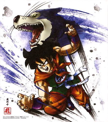 Yamcha.(DRAGON.BALL).full.2155520 | by manumasfotografo