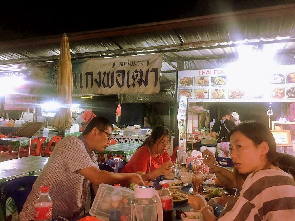 2018春节泰国曼谷-华欣-塔沙革/Ban Krut-苏梅岛一路向南自驾游 泰国旅游 第246张