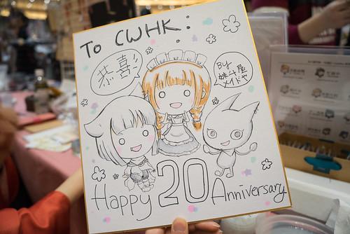 送給CWHK的20週年簽繪(只要看到這畫就知道誰是畫師了)