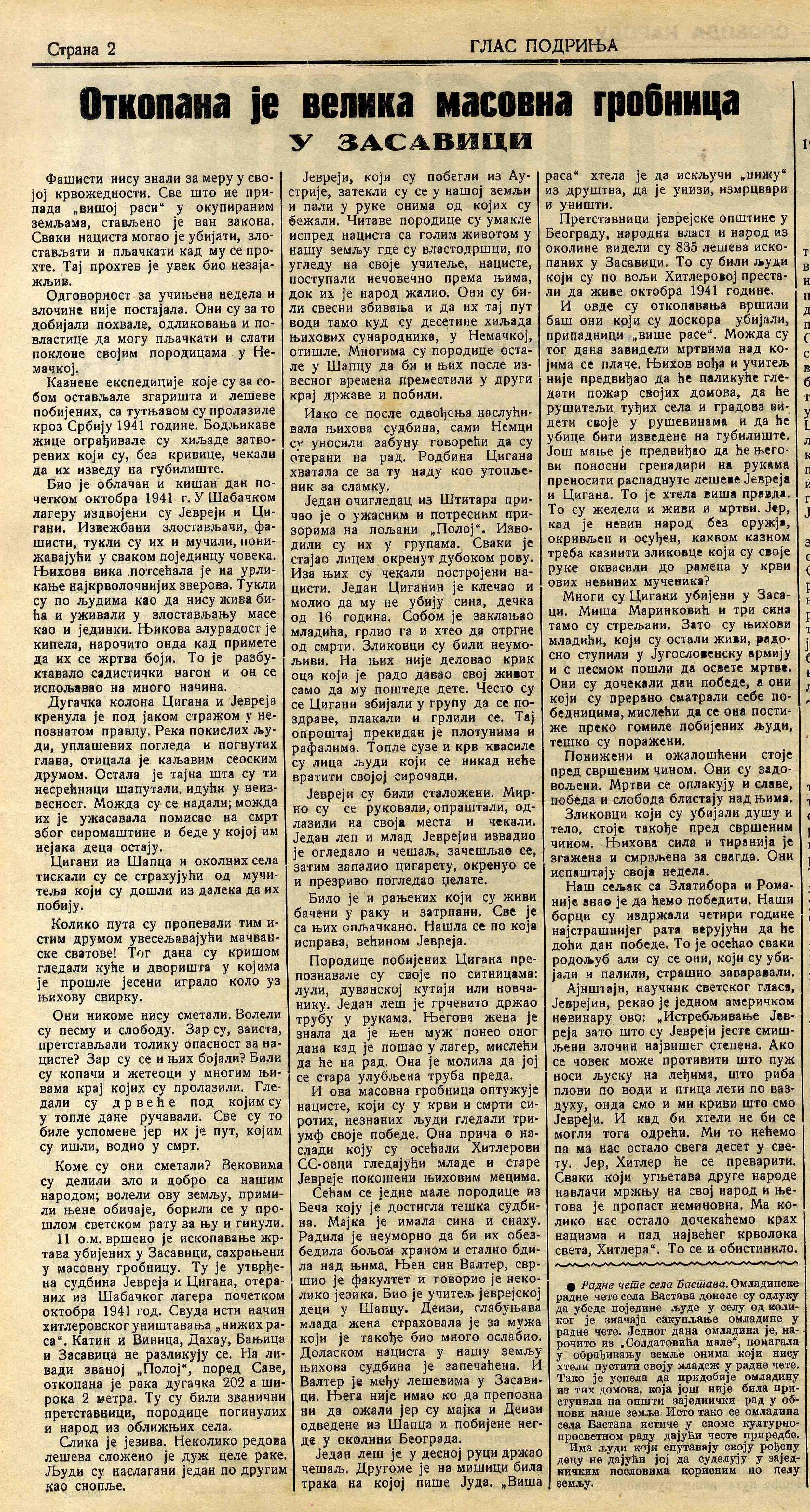 Glas Podrinja, 19.6.1945. Ljubaznošću Stevana Marinkovića.