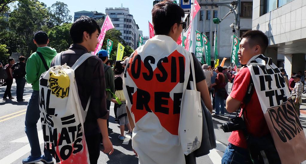 20180311 311北部反核遊行