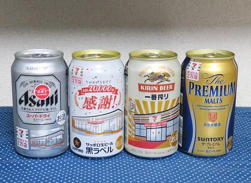 セブンイレブン2万店達成記念ラベルのビール
