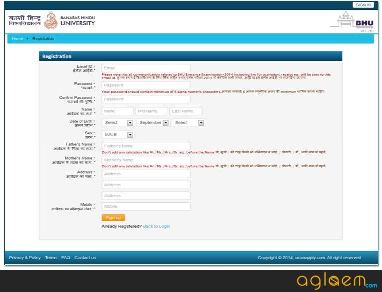 BHU Law Application Form