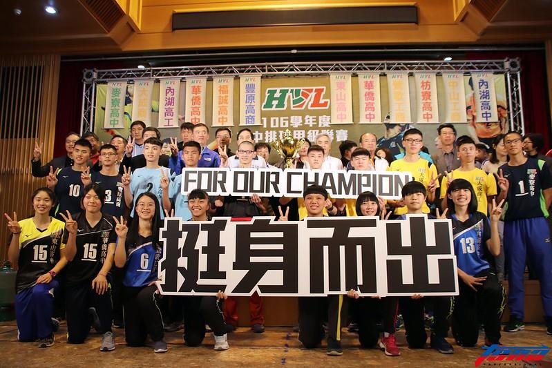 HVL高中排球聯賽決賽3月15日開戰。(林志儒/攝)