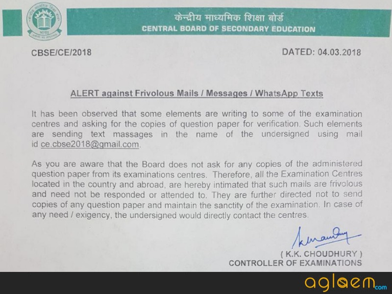 CBSE Class 12 Accountancy Paper Leaked; Board Denies the News, While Manish Sisodia Confirms It