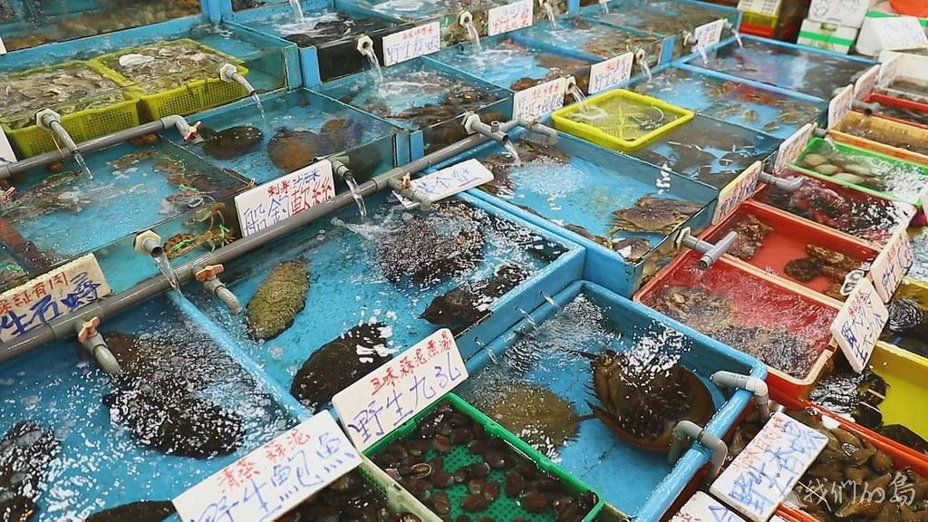 946-2-1你是否注意到在魚市場裡,過去常見的海產越來越少,越來越昂貴?