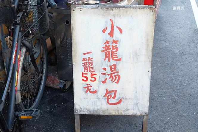 40661249551 63b13ffba2 b - 宮 小籠湯包 | 烏日美食推薦 只賣一種、生意好到嚇嚇叫,在地人激推超好吃手工小籠湯包!