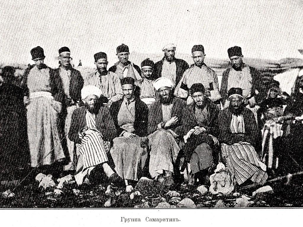 Изображение 57: Группа Самаритян.