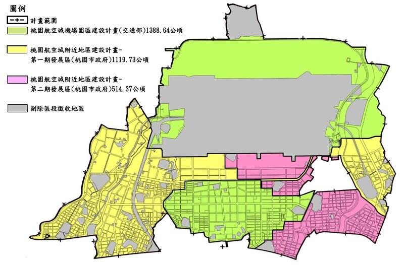 2017年8月航空城特定區計畫(再公展版)