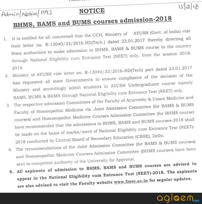 DU BAMS / BUMS Admission 2018 through NEET