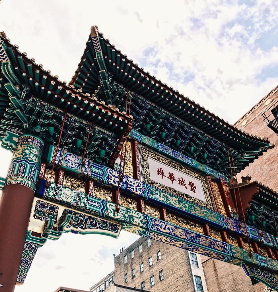 Philadelphia's Chinatown