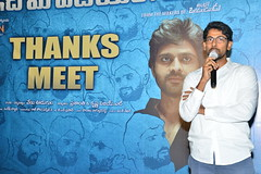 Needi Naadi Oke Katha Movie Thanks meet