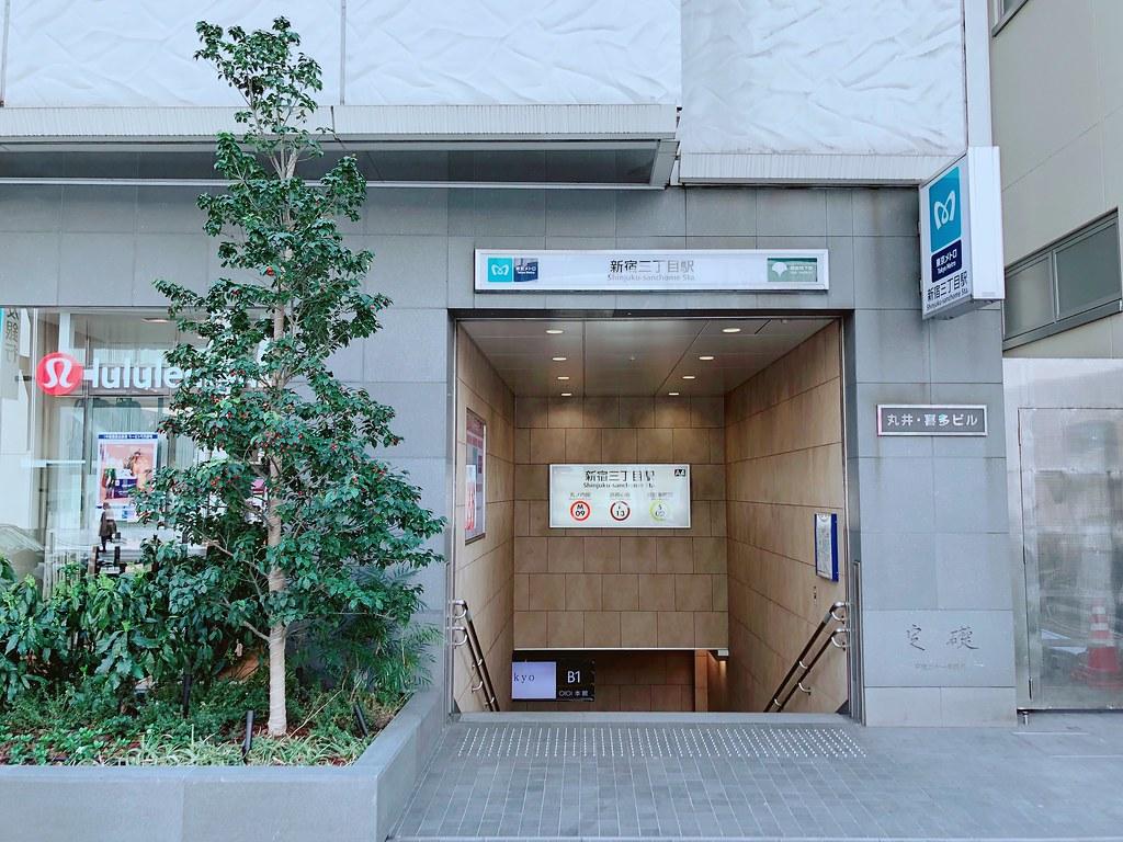 新宿三丁目駅、A4出口