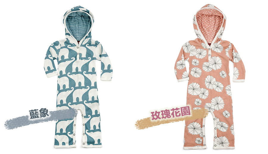 MilkBarn Organic Cotton Long Sleeve Hooded Romper Hummingbird