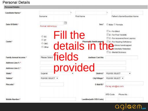 GUJCET Application Form 2018