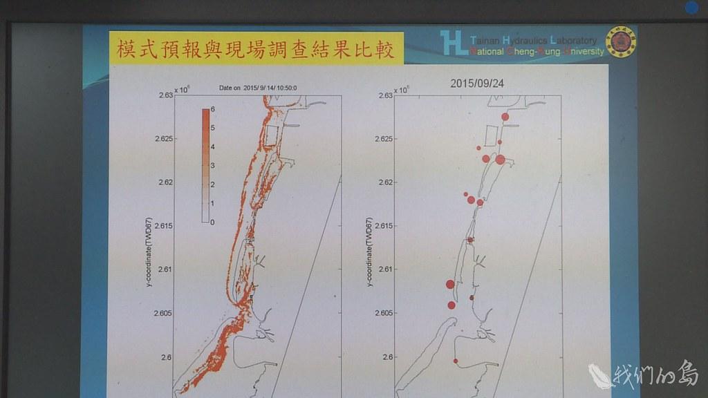 946-1-39漁業署委託成大進行蚵苗預報研究。