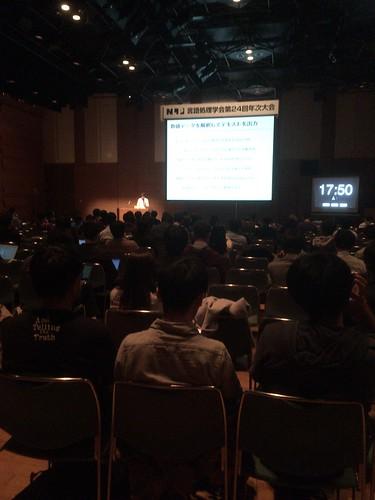 言語処理学会年次大会 2018