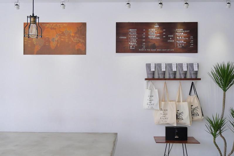 40704354992 2e83f5c7ee c - LightBeam Coffee│一中街網美最愛咖啡館 招牌氮氣咖啡夏天來一杯冰涼消暑