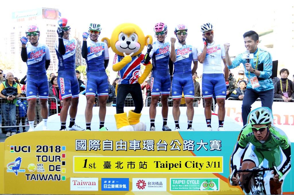 環台賽台灣代表隊。(中華民國自由車協會提供)