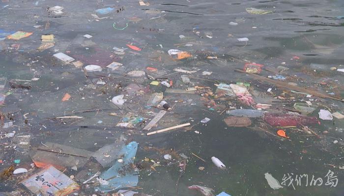 944-1-10每天,數以噸計的塑膠廢棄物,進到大海,最終它們會以什麼樣貌,回到人們的生活。