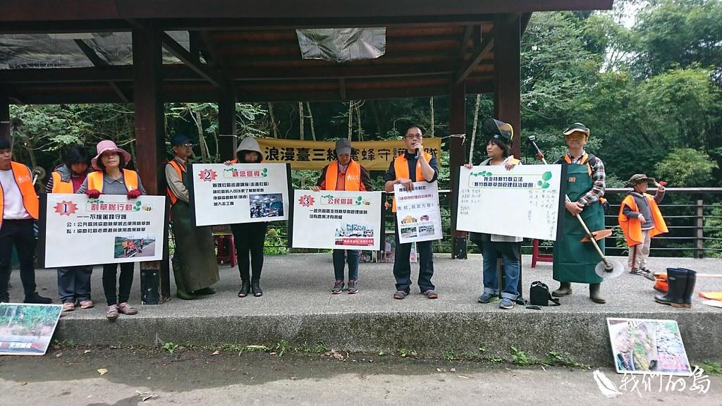 945-2-5一群關心家鄉環境的新竹民眾,自發性組成台三線除草大隊。