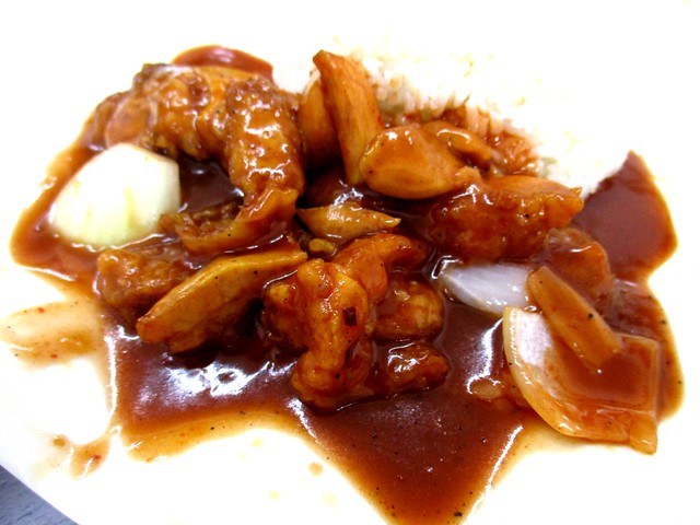 Ah Wu Mongolian chicken
