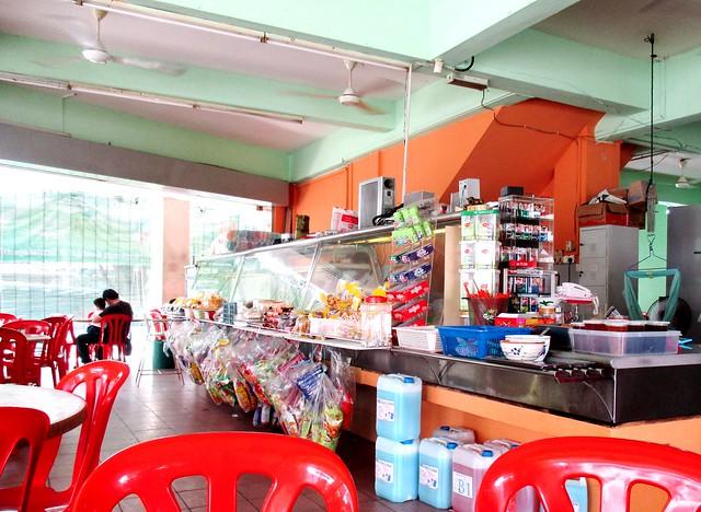 Hao Ke Lai chap fan stall
