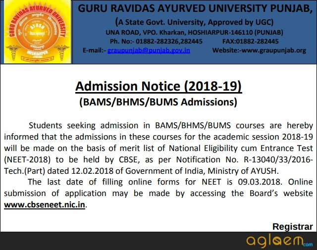 GRAU Punjab BAMS/BHMS/BUMS Admissions   2018