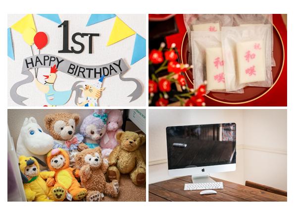 1才のお誕生日記念❤ご自宅での家族写真の撮り方の参考にどうぞ | 名古屋市北区のFさま