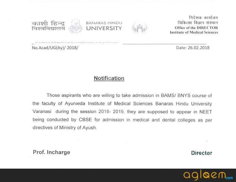 BHU BAMS 2018 Admission : Dates, Application Form, Result