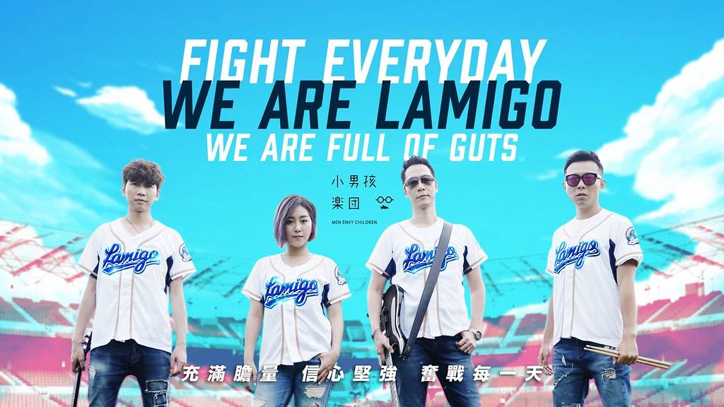 Lamigo近期將公布年度歌曲。(Lamigo提供)