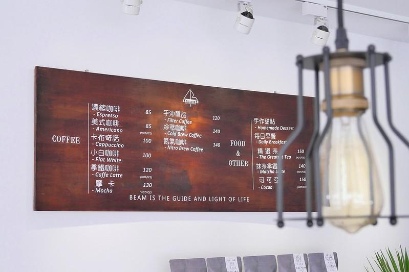 26876020698 cbaab53de1 c - LightBeam Coffee│一中街網美最愛咖啡館 招牌氮氣咖啡夏天來一杯冰涼消暑