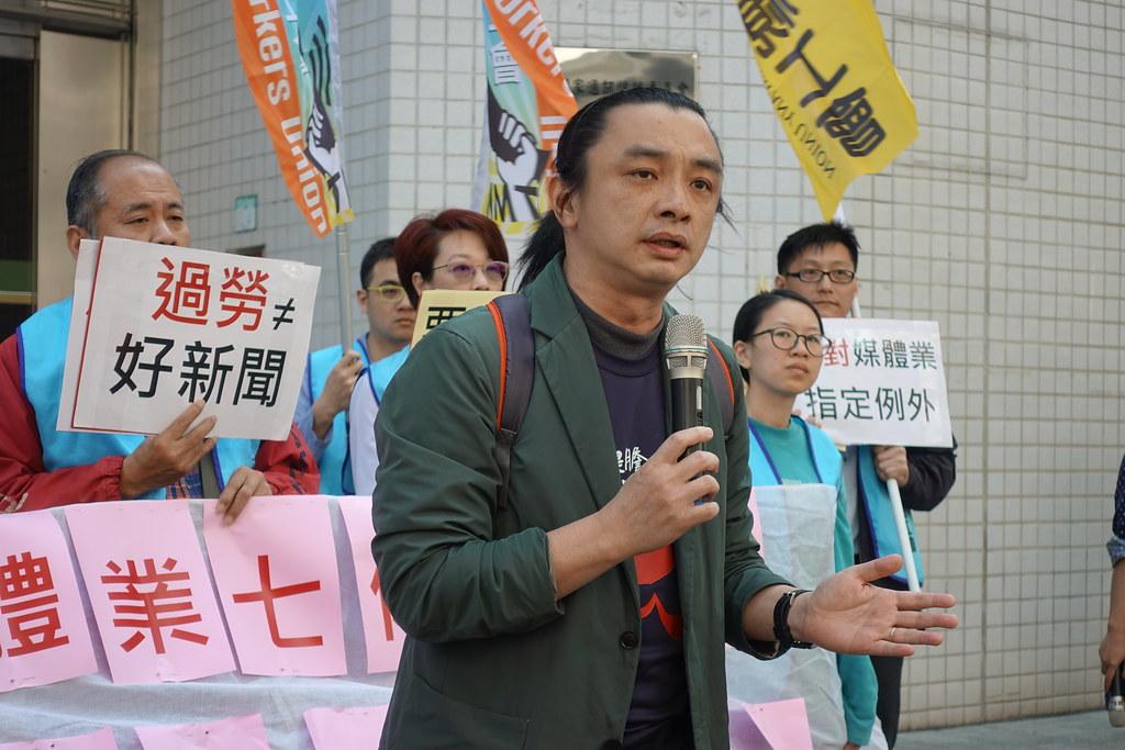 全傳媒工會理事長鄭一平認為資方要開放七休一例外,應先經過勞資協商程序才有正當性。(攝影:張智琦)