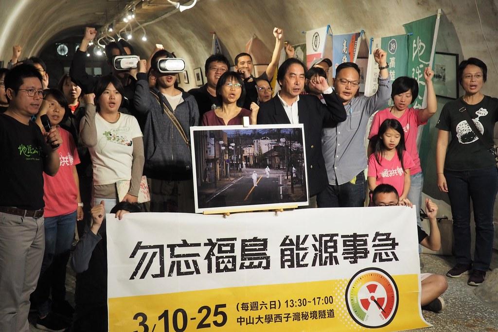 南台灣廢核行動聯盟3/10起在中山大學校園舉辦「勿忘福島能源事急」活動。攝影:李育琴
