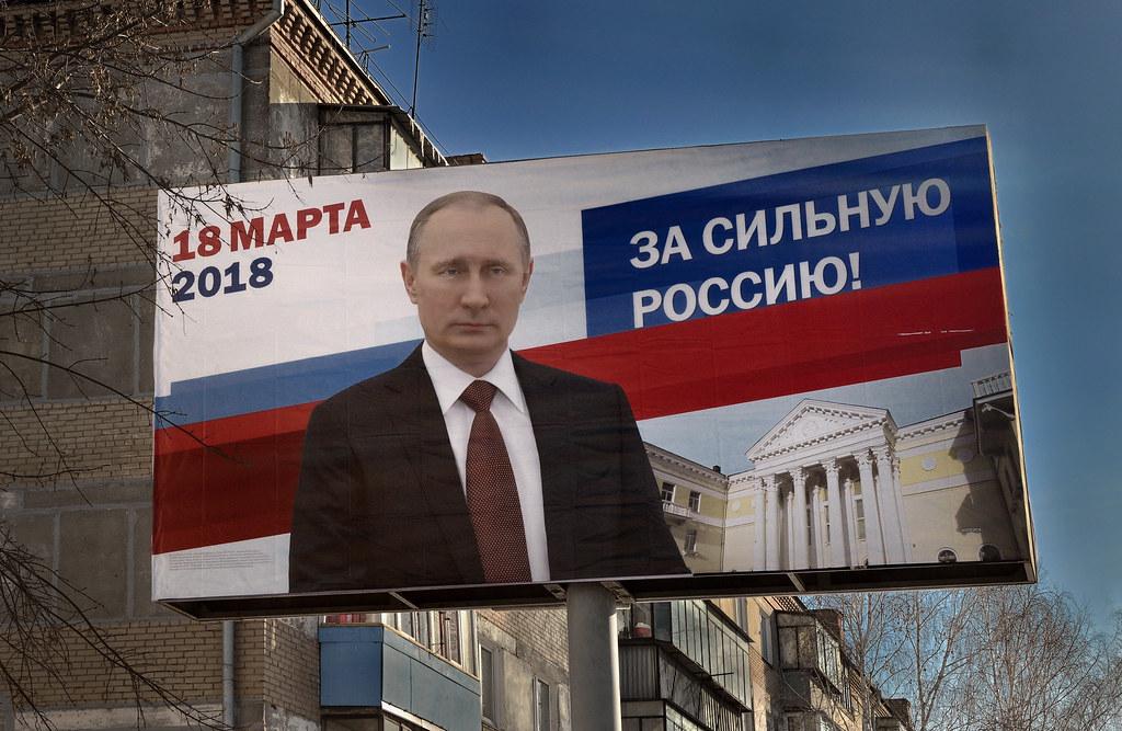 рекламное фото - портретный фотограф Челябинск