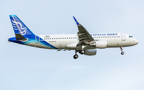 Airbus A320 China Express | by French_Painter