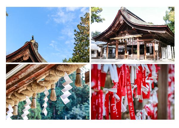 大縣神社(愛知県犬山市)