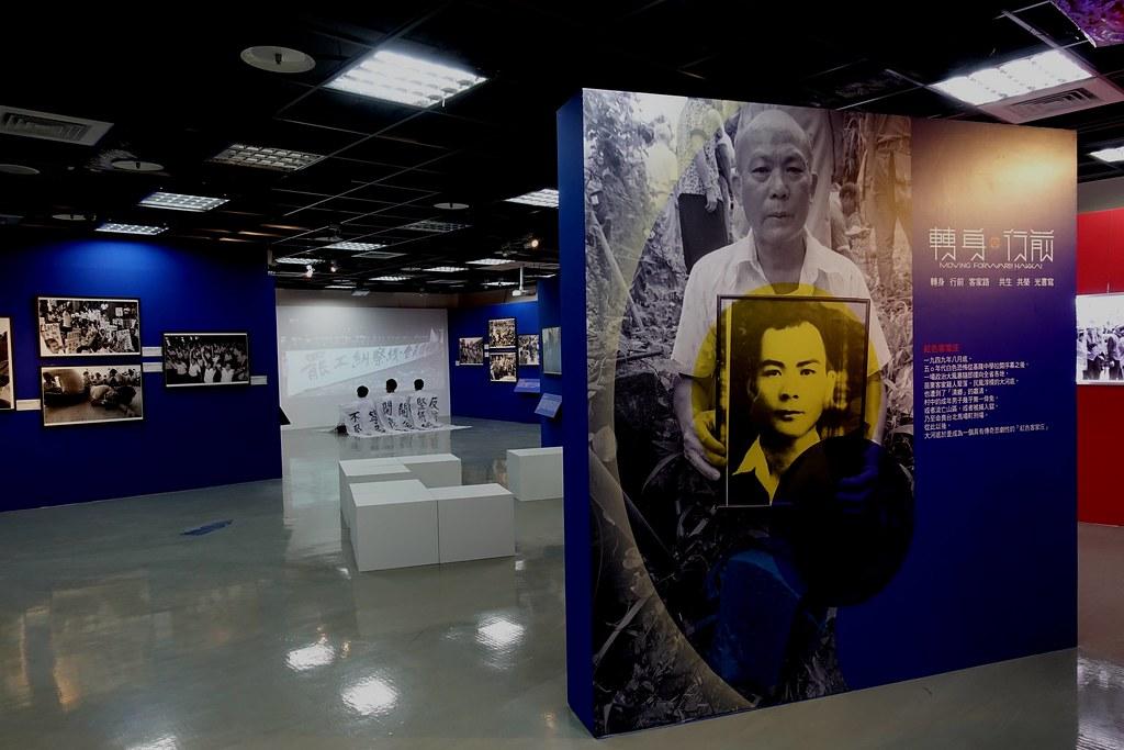 今年為客家運動30年,作者和《人間》前同事於台北客家主題公園舉辦「轉身‧行前-客家三十紀念特展」。(攝影:蔡明德)