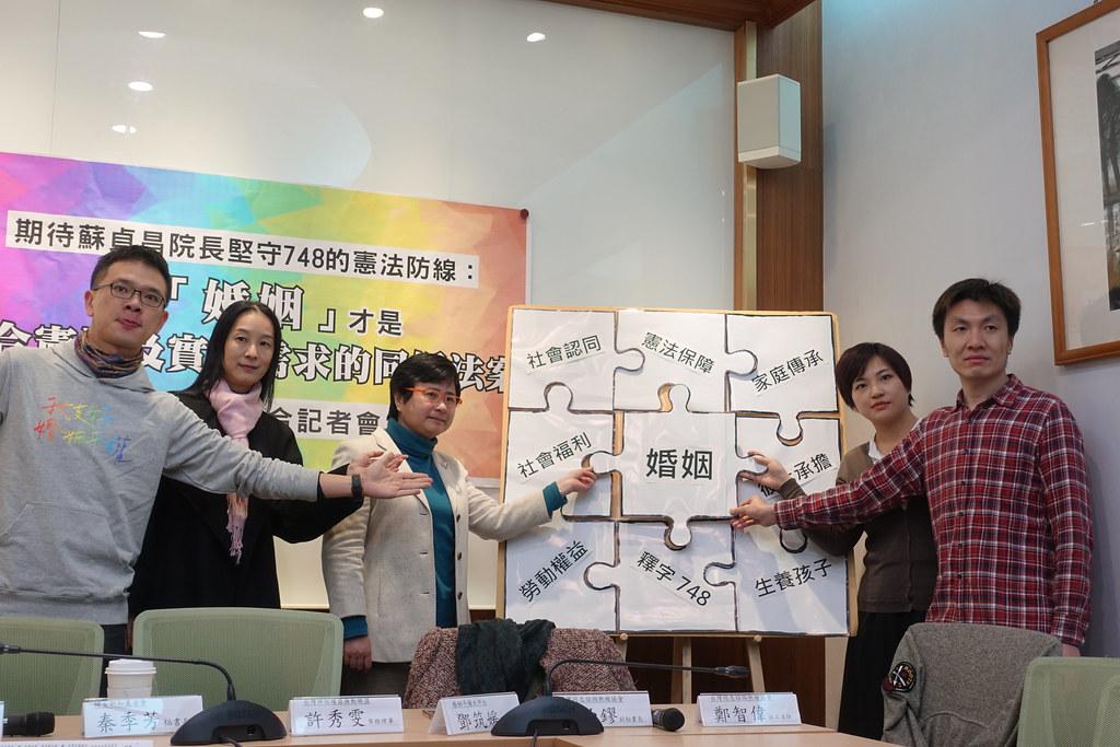 同志團體呼籲新閣揆蘇貞昌提出合憲且平等的「同性婚姻法」。(攝影:張智琦)