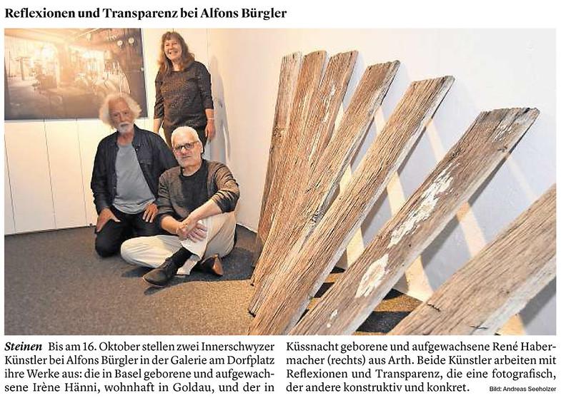 2016 – Galeriehaus Steinen – Bote der Urschweiz