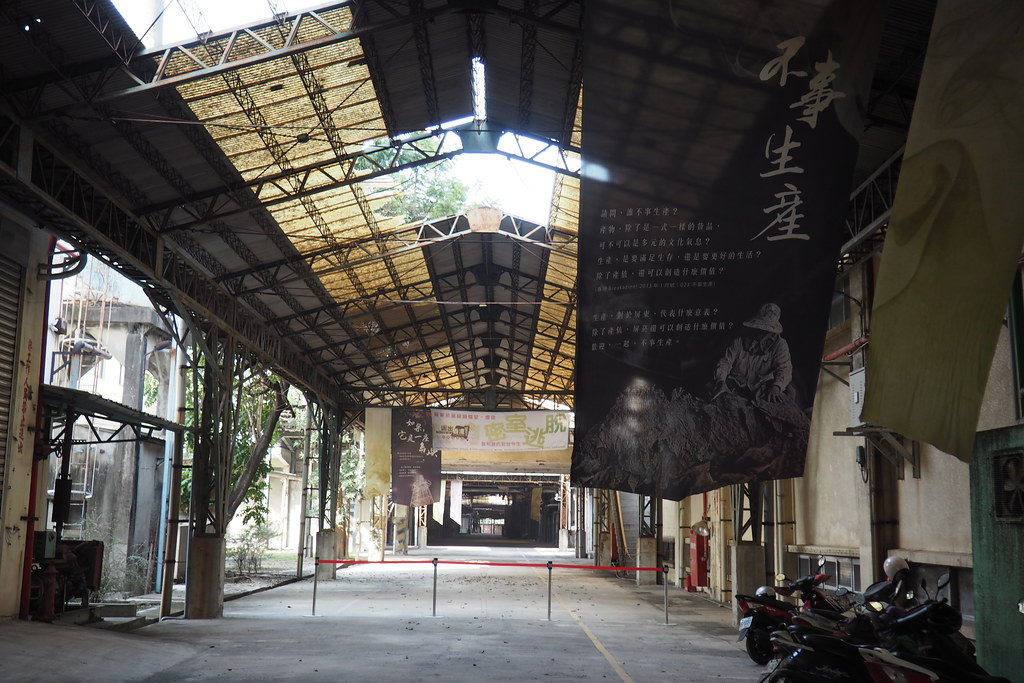 屏東菸葉廠全區在2017年劃為歷史建築。攝影:李育琴